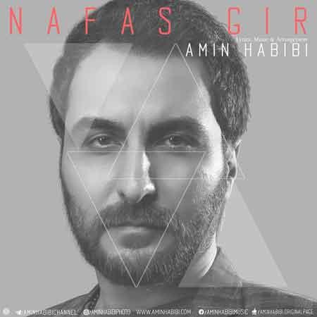 Amin Habibi – Nafas Gir